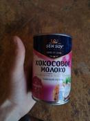 Sen Soy Кокосовое молоко 5-7%, 400 мл #7, Юлия