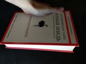 Черный лебедь. Под знаком непредсказуемости (2-е изд., дополненное) | Талеб Нассим Николас #12, Рузов Антон
