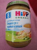 Hipp крем суп овощной с индейкой и лапшой, мой первый супчик, с 8 месяцев, 190 г #15, елена