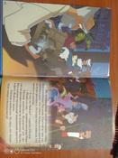 Атлантида: Затерянный мир (DVD + книга) #2, Александра