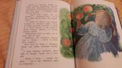 Лучшая книга сказок с подсказками. 2-5 лет | Терентьева Ирина Андреевна #2, Оксана