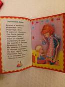 100 стихов для девочек | Барто Агния Львовна #6, Наталья