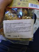 Dalla Costa Зоопарк без яиц со шпинатом и томатами, 250 г #14, Игнатьева Эльвира Константиновна