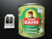 Дядя Ваня горошек зеленый консервированный, 400 г #14, Оксана В.