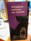 Электрошашлычница Kitfort KT-1405 #3, Владимир Л.