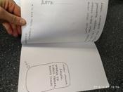 Антиежедневник(голубой) / The Non-Planner Datebook | Смит Кери #13, ольга с.
