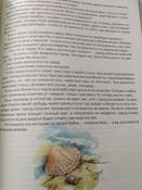 Чудесное путешествие Нильса с дикими гусями #99, Галина Г.