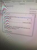 4 ТБ Внешний жесткий диск Seagate Expansion (STEB4000200), черный #2, Михайлов Денис Леонидович