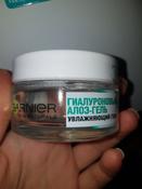 Garnier Skin naturals Дневной увлажняющий гель для лица Гиалуроновый Алоэ-гель, 50 мл #42, Анна Н.