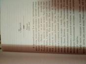 Тихие слова любви | Джио Сара #15, ВИКТОРИЯ Ш.