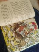 Муфта Полботинка и Моховая Борода;Муфта, Полботинка и Моховая Борода. Книги 1, 2 | Рауд Эно Мартинович #44, Юлия