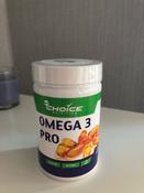 "Рыбий жир MyChoice Nutrition ""Omega 3 pro"", 1000 мг, 90 шт #2, Алёна Н."