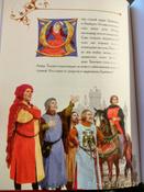 Лоэнгрин. Средневековые европейские легенды | Нет автора #4, Надежда В.