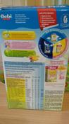 Bebi Премиум каша кукурузная молочная, с 5 месяцев, 200 г #10, Надежда