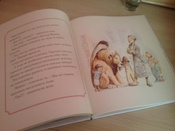 Лев в библиотеке   Кнудсен Мишель #1, Владимир