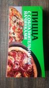 Пицца с соблазнительными начинками | Смирнова Любовь #2, Роман