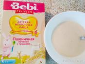 Bebi Премиум каша Печенье с грушами пшеничная молочная, с 6 месяцев, 200 г #15, Татьяна Р.