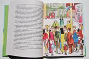 Муфта, Полботинка и Моховая Борода (комплект из 2 книг) #8, Денис Владимирович