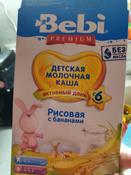 Bebi Премиум каша рисовая с бананами молочная, с 6 месяцев, 250 г #10, Дарья Иванова