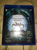Лабиринт Фавна (Blu-ray) #1, Сергей.