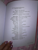 Английский для взрослых / English is Not Easy #10, Дарья П.